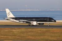 ニュース画像:スターフライヤー、羽田/北九州・福岡線でさらに減便 1月16~31日