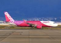 ニュース画像:ピーチ、関西・名古屋・福岡発着便でも航空券の変更・払戻手数料が無料に
