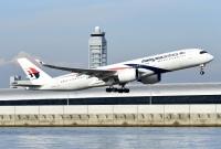ニュース画像:マレーシア航空、3月以降の日本路線 成田・関西線のみを運航
