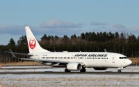 JAL、2月国内線も1万便以上を減便の画像