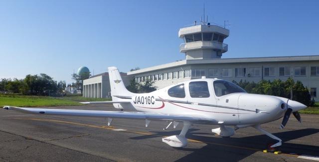 ニュース画像 1枚目:航空大学校 イメージ
