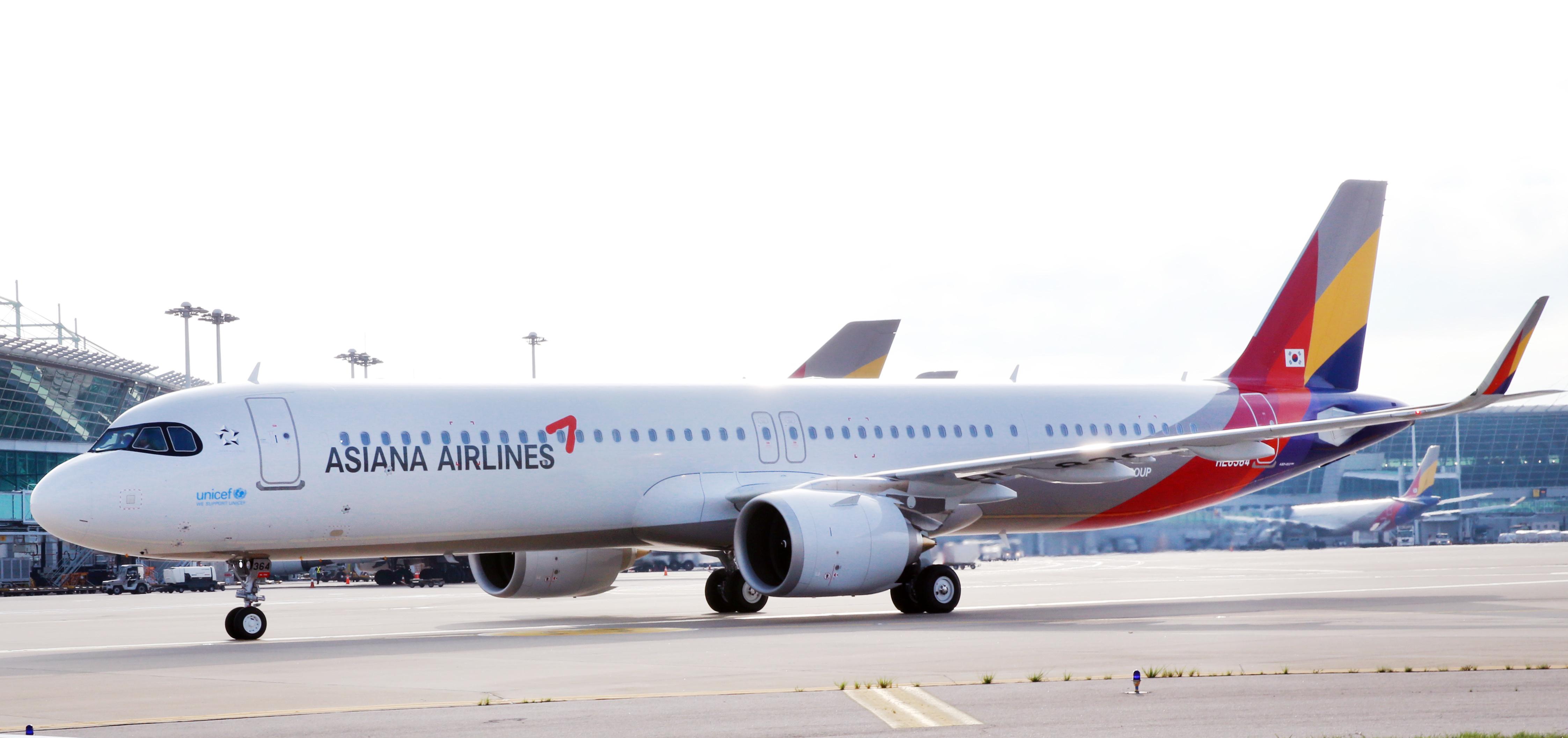 航空 アシアナ