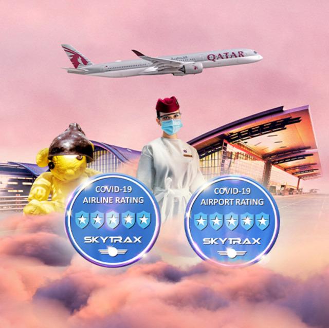 ニュース画像 1枚目:カタール航空 スカイトラックス社の航空会社コロナ対策評価で5ツ星