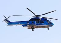 警視庁向け大型ヘリ、神戸空港で飛行 H225「JA001P」の画像