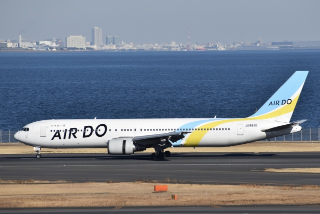 ニュース画像 1枚目:ラストフライトで羽田に到着したJA98AD (PIRORINGさん撮影)