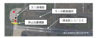ニュース画像:2019年の三沢F-2A滑走路誤進入、再発防止に基本動作再徹底
