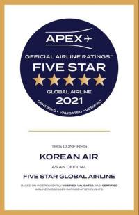大韓航空、APEX航空会社評価で5ツ星 4年連続の画像