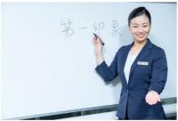 ANA流・業界問わず就活対策、オンラインで提供の画像
