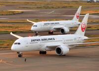 ニュース画像:JAL、2月4日に衣服から製造した国産バイオジェット燃料で定期便運航