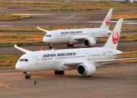 JAL、2月4日に衣服から製造した国産バイオジェット燃料で定期便運航の画像