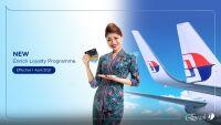 ニュース画像:マレーシア航空「エンリッチ」、マイル加算率など一部ルール変更