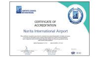 ニュース画像:成田空港、感染症対策プログラムでACI国際認証を取得