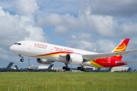 ニュース画像:海航集団が経営破綻、海南航空は通常運航と発表