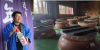 ニュース画像:ANA、2月下旬に宮城県の酒蔵オンライン見学ツアー 試飲セットが届く