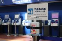 ニュース画像:空港事業者に「ウィズコロナ補助金」、感染予防対策費用をサポート