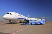 ニュース画像:ANA、羽田で大型電気自動運転バスを試験運用 乗継客も今後利用へ
