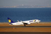ニュース画像 3枚目:中部国際空港を離陸するスカイマーク機