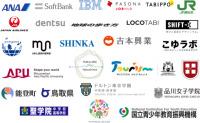 ニュース画像:旅と学びの協議会、ANA・JALなど26の企業・教育機関・団体が参画