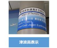 ニュース画像:仙台空港、「震災伝承施設」に登録 説明パネル設置などで風化を防ぐ
