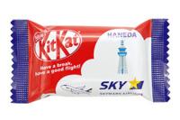 ニュース画像:スカイマーク、賞味期限切れ「キットカット」機内配布で陳謝