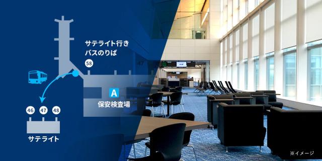 ニュース画像 1枚目:第2ターミナル サテライトイメージ
