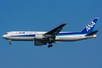 ニュース画像:BS朝日「極上空間」、羽田空港周辺ドライブ旅 森崎ウィンさんが紹介