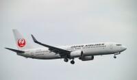 ニュース画像:JAL、青森2空港と九州7空港結ぶ乗継割引28 最大75%割引