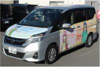 ニュース画像:静岡空港、漫画「ゆるキャン△」ラッピング・レンタカー 3月末まで