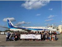 ニュース画像:ANAグループ、石垣市の中学生に「航空教室」感染予防でウェブ開催