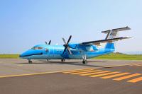 ニュース画像:天草エアラインと天草空港、就航・開港20周年でオンラインイベント