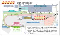 ニュース画像:仙台空港、駐車場の予約エリア拡張 料金も改定 4月から