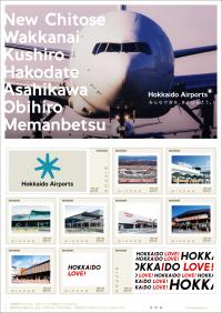 ニュース画像:日本郵便、北海道7空港民営化記念で切手販売