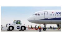 ニュース画像:佐賀空港、3月下旬におしごと体験とランウェイウォーク 参加者募集