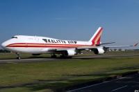 ニュース画像:カリッタエアにマスク塗装機登場、元JALの747-400F