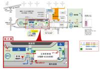 ニュース画像:熊本空港、立体駐車場オープン 3月20日