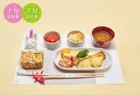 ニュース画像:JAL、3月国内線ファースト機内食 岡山県・津山名物「よめなかせ」