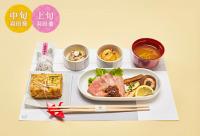 ニュース画像 2枚目:JAL3月国内線ファーストクラス機内食(羽田発:中旬 / 羽田着:上旬)