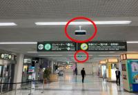 ニュース画像:大分空港、紫外線照射装置「エアロシールド」追加導入 空気中の菌対策