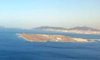 ニュース画像:神戸空港、滑走路舗装改修で再工事 当面の使用に問題なし
