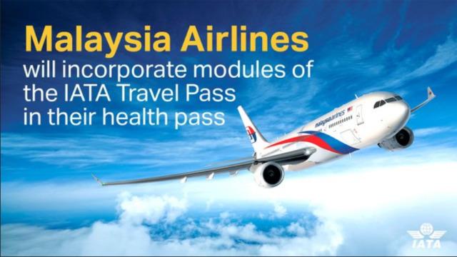 ニュース画像 1枚目:マレーシア航空 IATAトラベルパスを導入へ