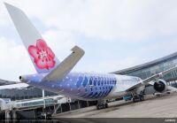 ニュース画像:チャイナエアライン、4月 成田・関西/台北線を増便