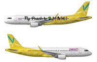 ニュース画像:ピーチ、バニラエア黄色いデザイン特別塗装機 3月から運航