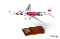 ニュース画像:JALドリームエクスプレス「ファンタジア 80」モデルプレーン予約開始