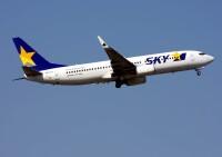 ニュース画像:茨城空港、国内線の運航再開 3月7日まで一部減便 8日から全便運航
