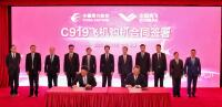 ニュース画像:中国東方航空、C919を5機導入へ 2021年中にも路線投入か