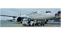 ニュース画像:JAL、成田で手荷物搬送 自動運転トーイングトラクター 初の本格導入