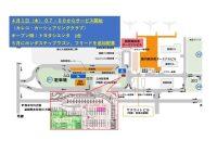 ニュース画像:熊本空港、空港駐車場内にカーシェア拠点新設 4月オープン