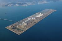 ニュース画像:北九州空港、滑走路延長手続き まず計画段階環境配慮書を公表