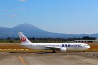 ニュース画像:JAL、鹿児島発着の離島路線で「特便割引」追加設定 3月後半
