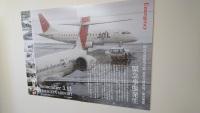 ニュース画像:山形空港「写真でふりかえる震災」、24時間運用や臨時便受け入れ